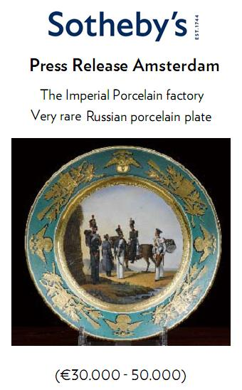 Lomonosov Russian Imperial Porcelain Plate - Value of