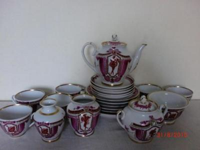 Antique Russian Lomonosov Tea set