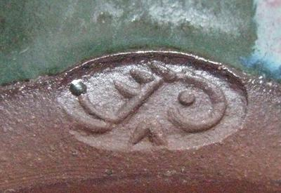 Art Pottery Studio pitcher with impressed whale or fish mark or 'P'