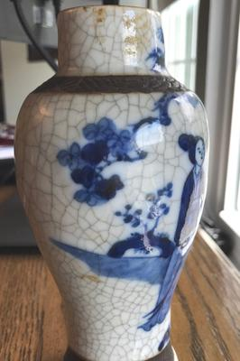 Chinese Blue White Crackle Vase - Appraisal & Research