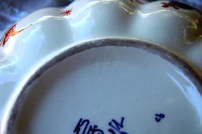 Brush Stroke ID - Delft pottery mark query- E 4 8?