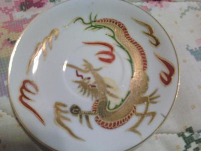 Japanese Bone China - Gold Dragons 21 piece tea set