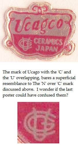 mark-of-ucago-japan
