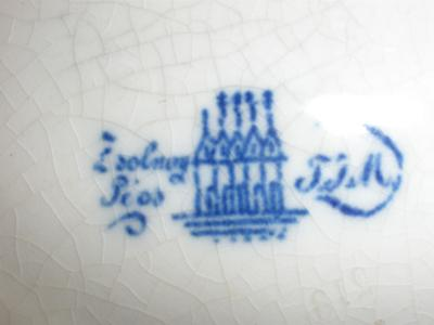 Pecs Zsolnay 5 chimney tower factory pottery mark