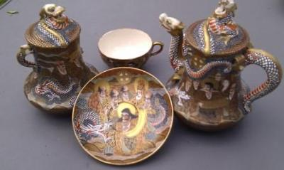 Pottery mark Query on Ornate Oriental/Asian Looking Jug Pot and  4 cups and saucers