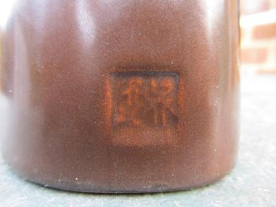 Tall Slim Copper Brown Clay Abstract Lady Figuring with Impressed Oriental/Asian Stamp Mark