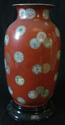 Chinese Vase, Qianlong Red Seal Mark - Antique Appraisal