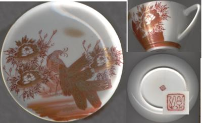Gilded Cup and Saucer Peacock Pattern Unknown Wavy Lines Porcelain Mark