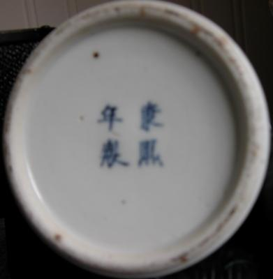 Set of 4 Blue Oriental characters - marks on left jar