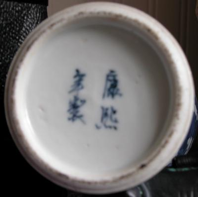 Set of 4 Blue Oriental characters - marks on right jar